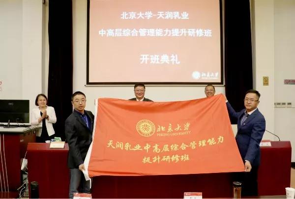 70人见证70年丨刘让:让新疆酸奶香飘全国!