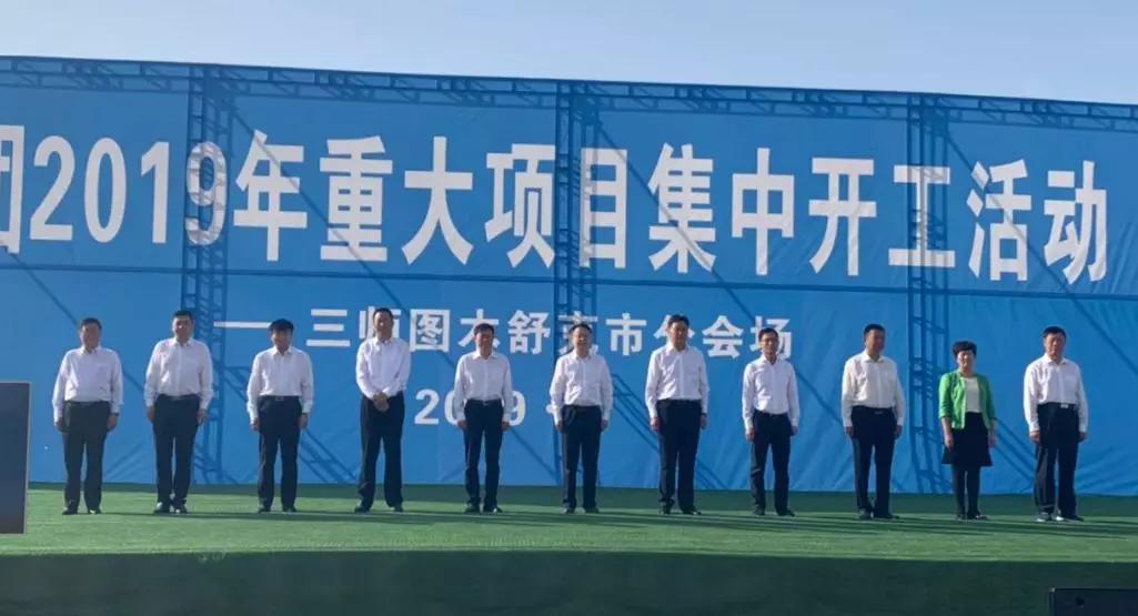 天润乳业&图木舒克唐王城乳品加工项目开工建设